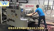 为荣前缘送纸单色印刷开槽淘宝机工作视频