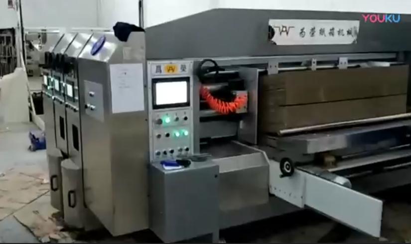 G2特定款全电脑双色水性印刷开槽机 操作视频