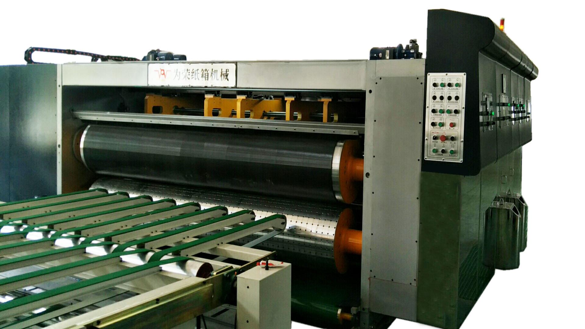 为荣纸箱机械-全电脑水性印刷开槽模切机操作视频