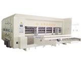 自动高速重型纸箱印刷开槽模切机