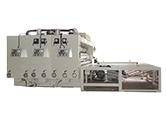 链条式印刷开槽机
