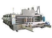 前缘式自动送纸水性印刷开槽机