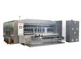 G1C系列前缘式自动送纸水性印刷开槽模切机