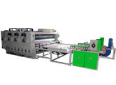 自动送纸链条水性印刷开槽机