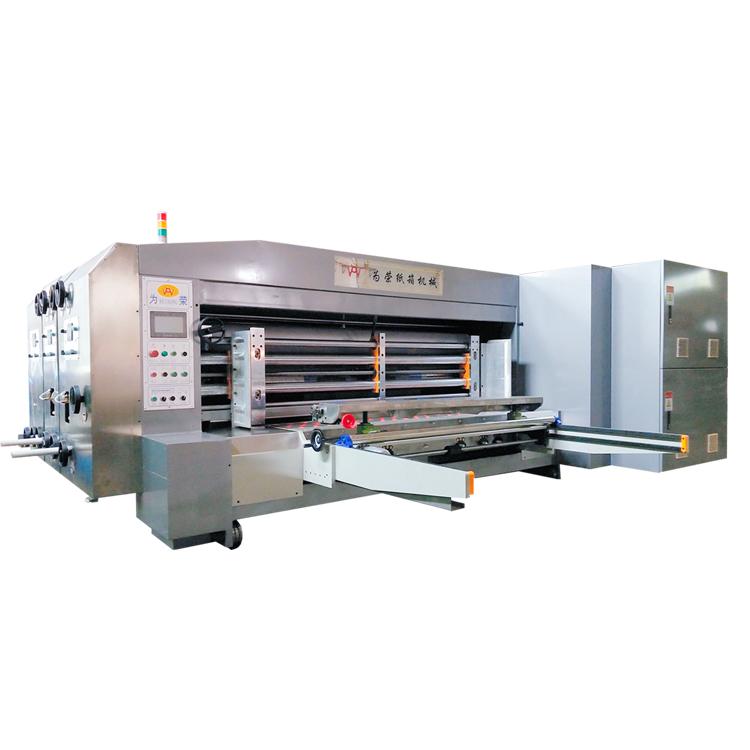 G1C-1424 前缘式自动送纸水性印刷开槽排废机