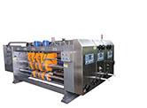 自动送纸双色印刷电动开槽机