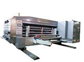 前缘自动送纸水性印刷开槽机