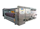 G1C14系列前缘自动送纸水性印刷开槽模切机